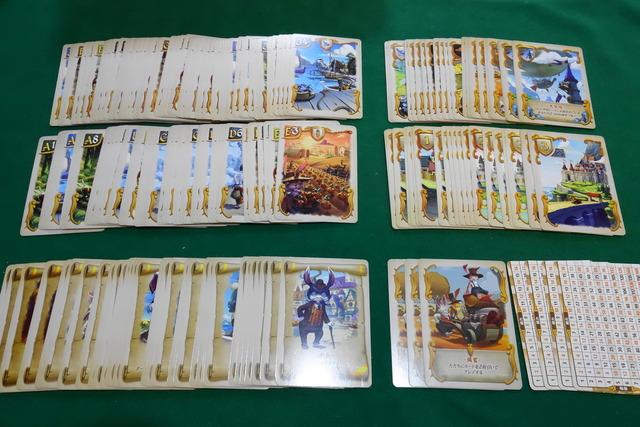 バニーキングダムのカード