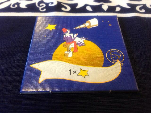 星の王子様ボードゲームのタイル
