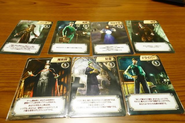 キャラクターカードの写真