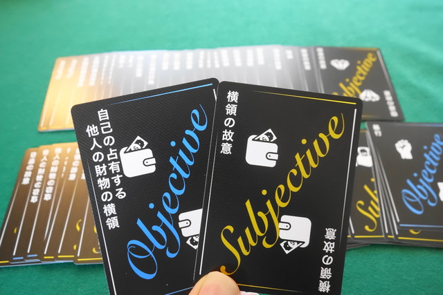 青いカードと黄色いカードの写真