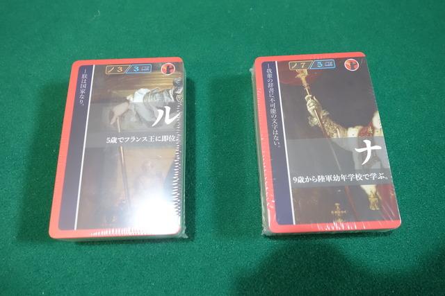 カードの束の画像