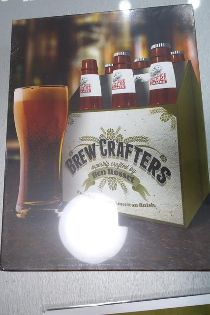 ビール醸造ボードゲーム『ブリュークラフターズ』の箱