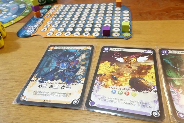 カード:強欲のフィグリム