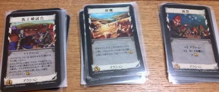 2012-09-02 009 (450x189)