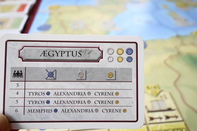 エジプトのカード