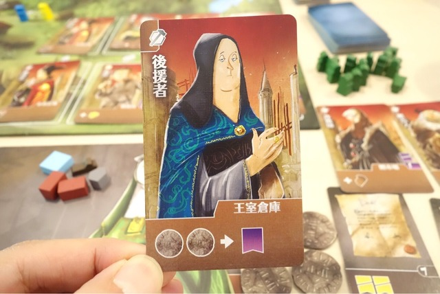 後援者のカード写真