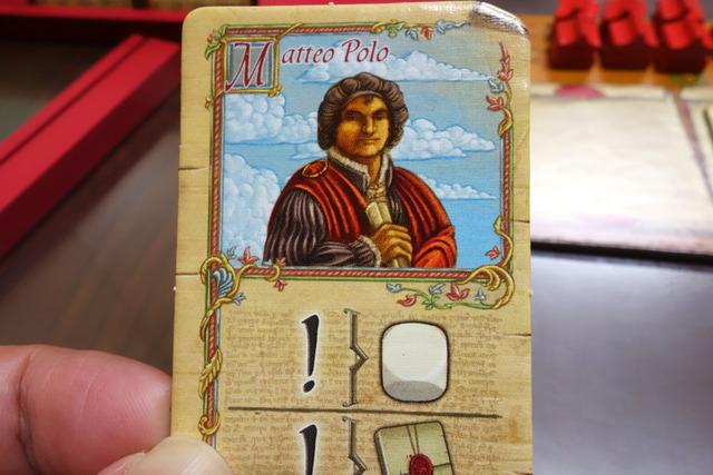 マテオポーロのカード写真