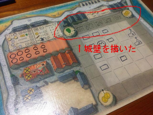 プレイヤーボードに壁を書き入れている写真