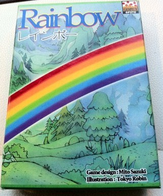 rainbow 001 (336x450)
