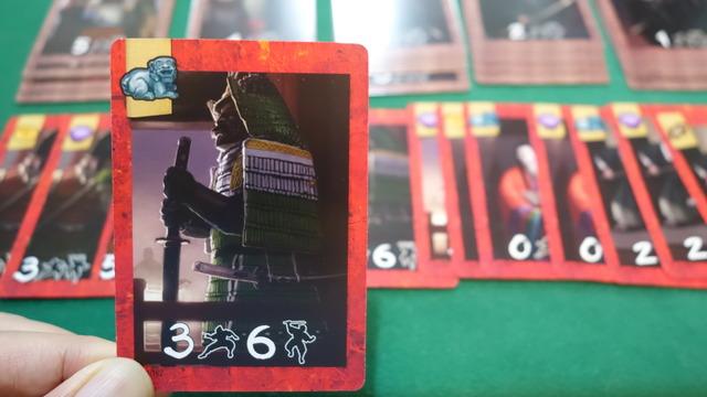 怖い見張りっぽい武士カードの写真