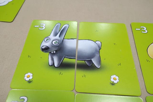 マイハッピーファームのウサギカード