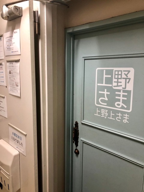 ドアの写真
