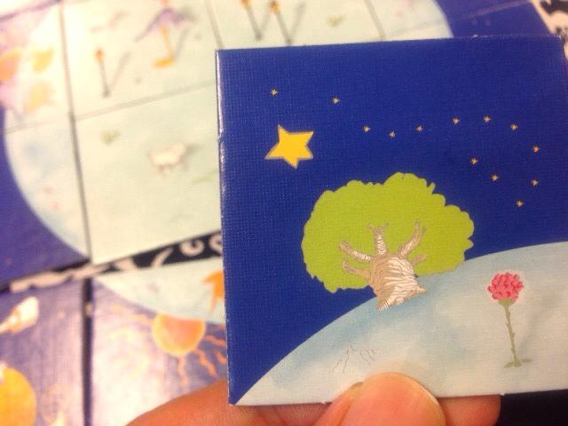 星の王子様ボードゲームのバオバブの木