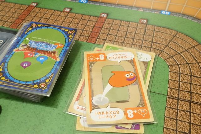 オレンジスライム+8のカード
