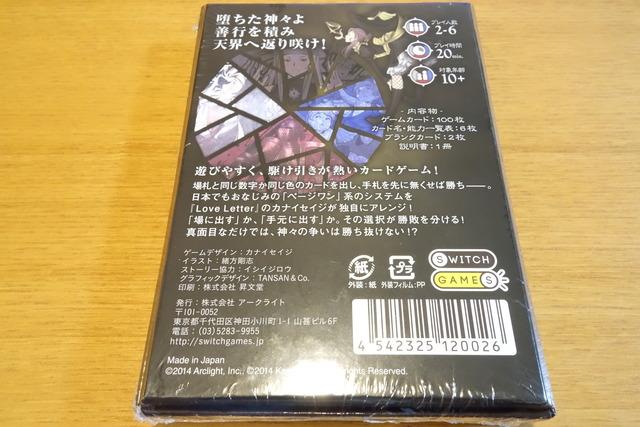 DSC01979