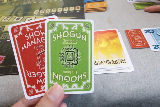 2枚カード引いたところ