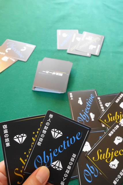 他プレイヤーが捨てたカードの写真