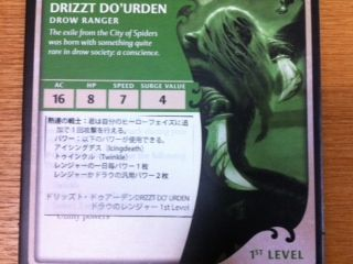 Drizzt01