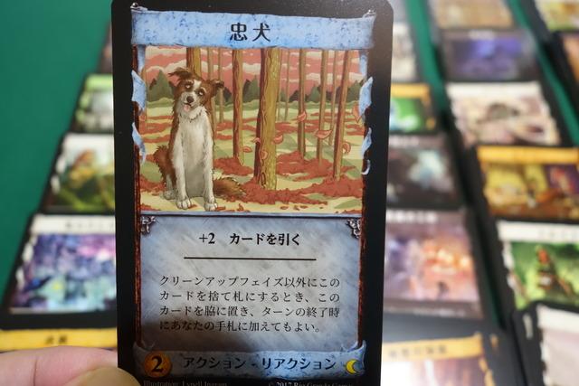 忠犬のカード画像