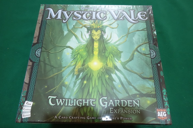 Twilight Garden Box