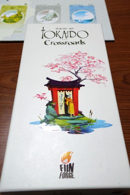 東海道:Crossroadsのパッケージ