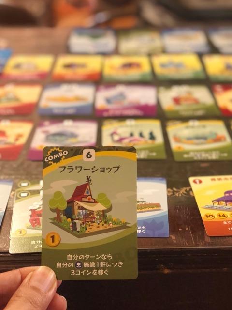 コンボ系カード