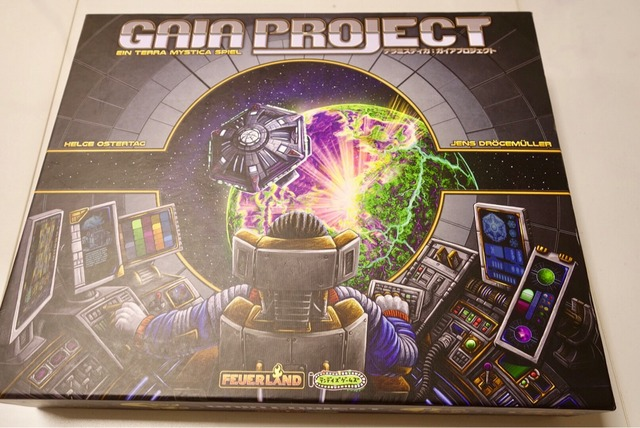 Gaia Project Photo01