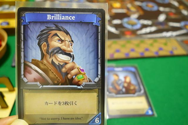 『クランク!』のカード[Brilliance]