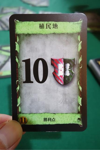 植民地のカード写真