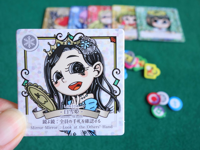 白雪姫のキャラクタータイルの写真