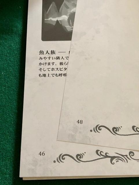 最終ページ番号