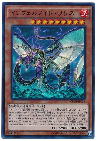 card100021521_1