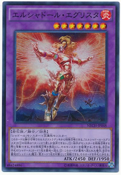 card100018779_1