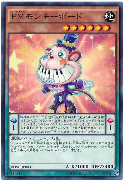 card100028833_1