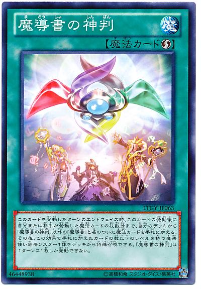 card100011488_1