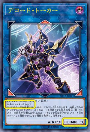 np3_card_2
