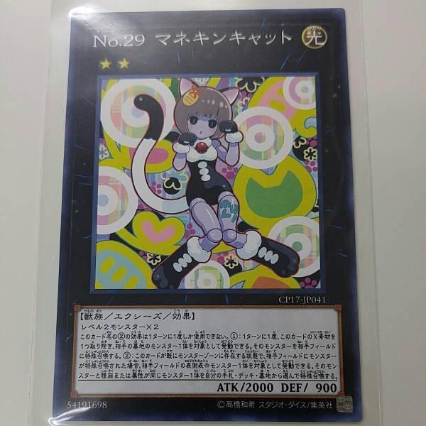 mitakashi365-img600x600-1494666408eeoora17963