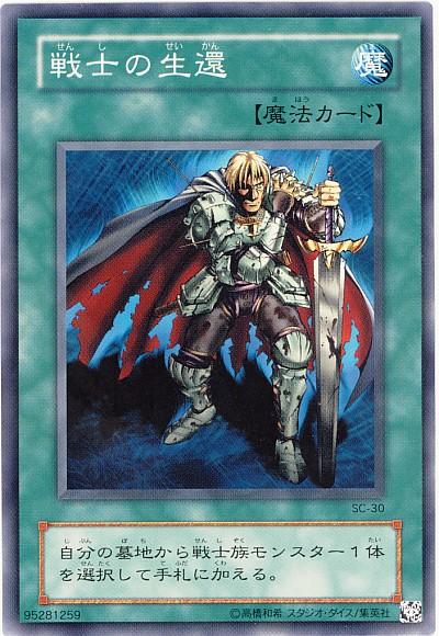 card100002426_1