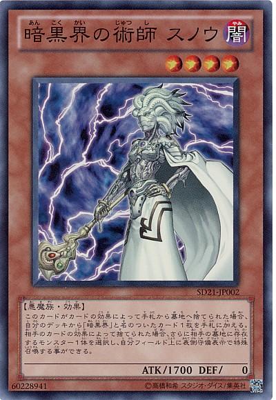 card100001528_1