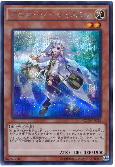 card100022757_1