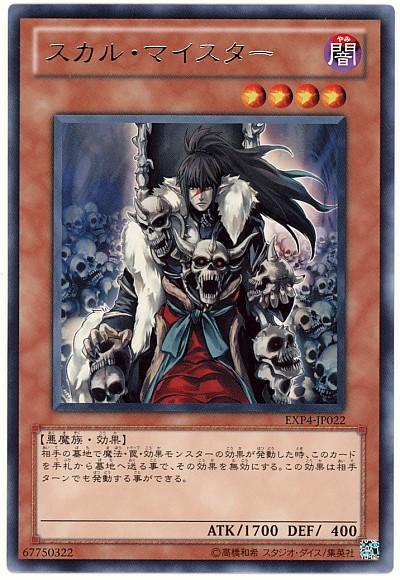 card100002116_1