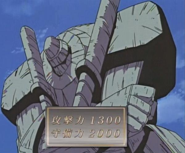 Riesen-Steinsoldat_anime