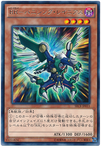 card100020248_1