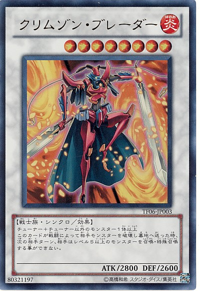 card100019838_1