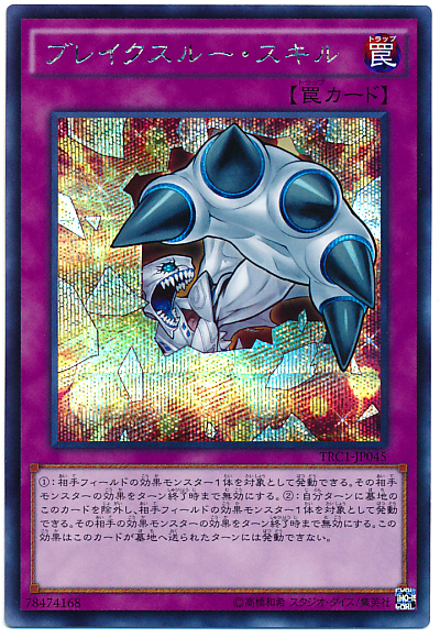 card100020906_1