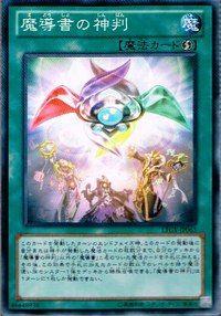 ltgy-jp063-n