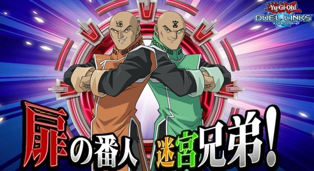 「迷宮兄弟 アニメ」の画像検索結果