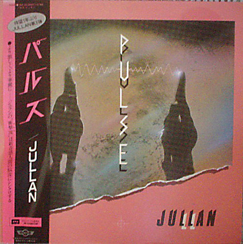 Ameba JULLAN-011