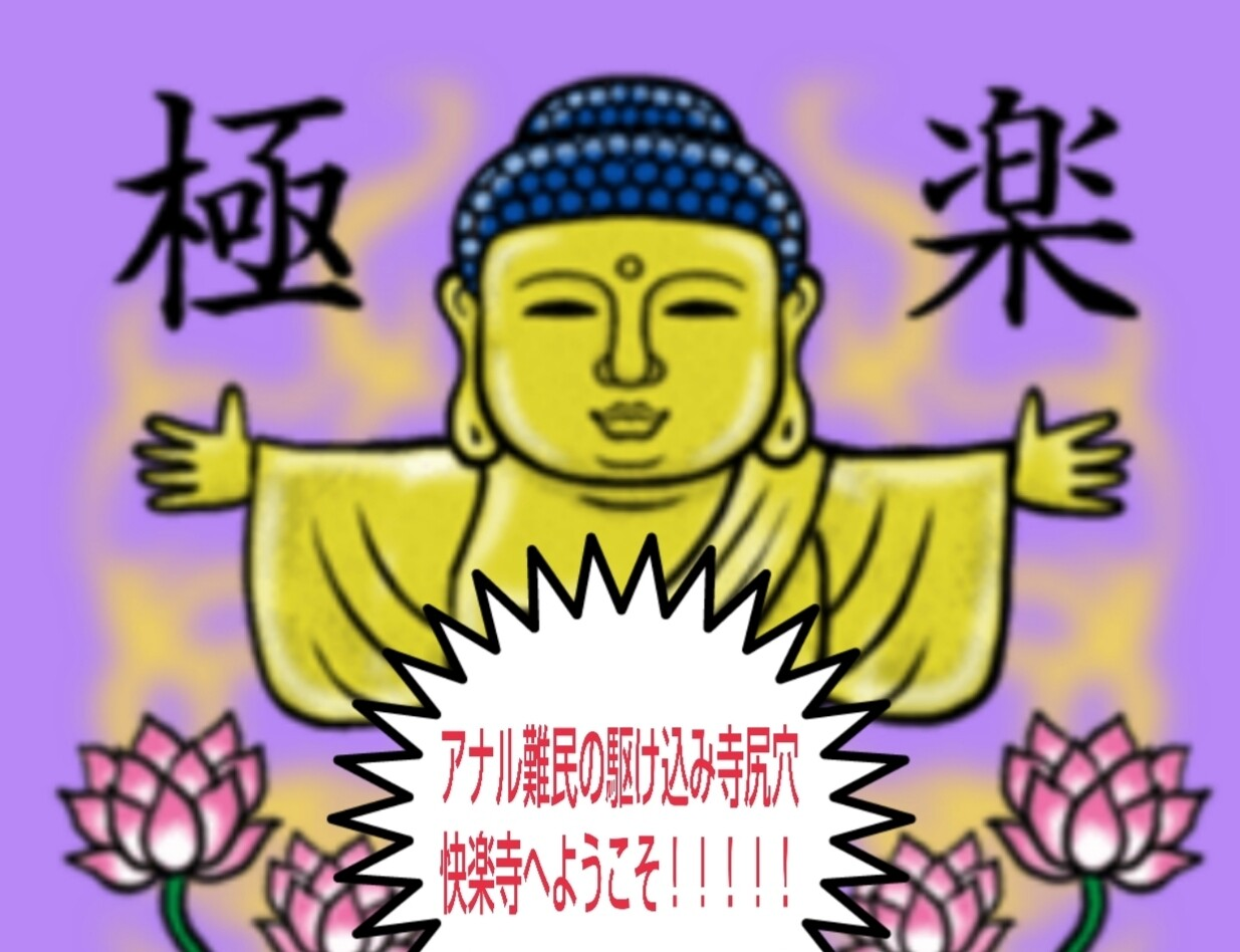 20-05-26-23-05-28-655_deco