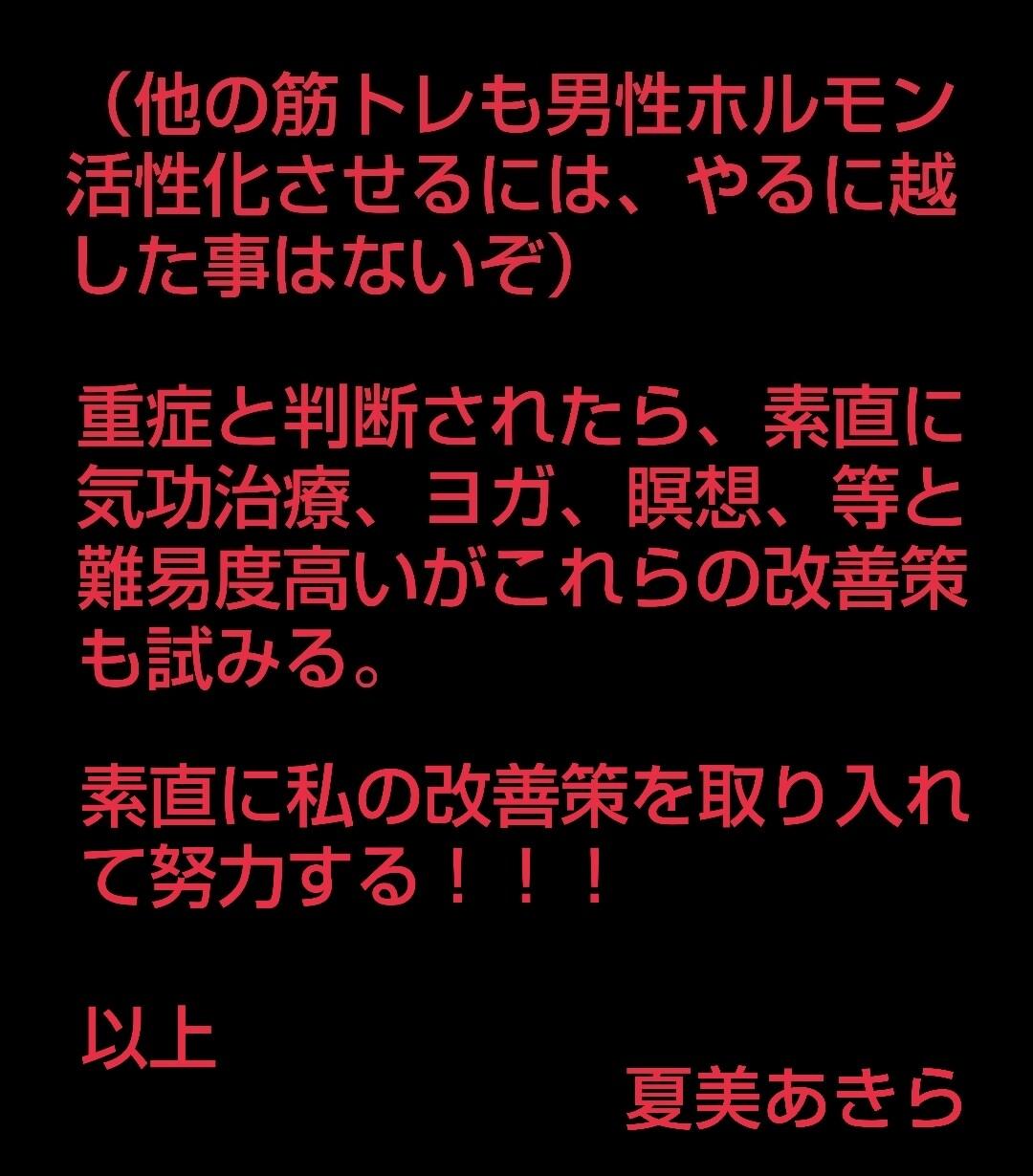 21-05-02-12-58-41-690_deco